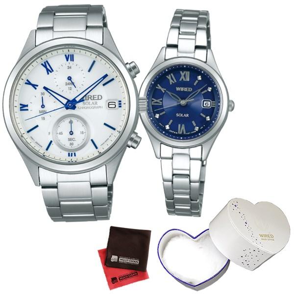 (10月新商品)(ペア箱入り・クロスセット)(国内正規品)(セイコー)SEIKO 腕時計 AGAD097・AGED103 (ワイアード)WIRED ペア(ステンレスバンド ソーラー ペアウォッチ)(快適家電デジタルライフ)