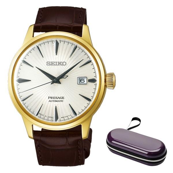 (時計ケースセット)(国内正規品)(セイコー)SEIKO 腕時計 SARY126 (プレザージュ)PRESAGE メンズ ベーシックライン(牛革バンド 自動巻き(手巻付) アナログ)(快適家電デジタルライフ)