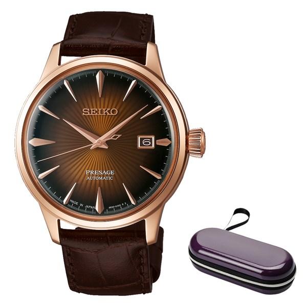 (時計ケースセット)(国内正規品)(セイコー)SEIKO 腕時計 SARY128 (プレザージュ)PRESAGE メンズ ベーシックライン(牛革バンド 自動巻き(手巻付) アナログ)(快適家電デジタルライフ)