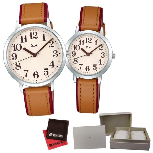 (ペア箱入り・クロスセット)(国内正規品)(セイコー)SEIKO 腕時計 AKPK434・AKQK443 (アルバ リキ クオーツ)ALBA Riki ペア 日本の伝統色(牛革バンド クオーツ アナログ ペアウォッチ)(快適家電デジタルライフ)