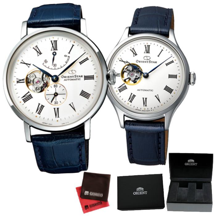 (ペア箱入りセット)(国内正規品)(オリエントスター)ORIENTSTAR 腕時計 RK-AV0003S メンズ・RK-ND0005S レディース クラシックセミスケルトン&クロス2枚(牛革バンド 自動巻き(手巻付) ペアウォッチ)(快適家電デジタルライフ)
