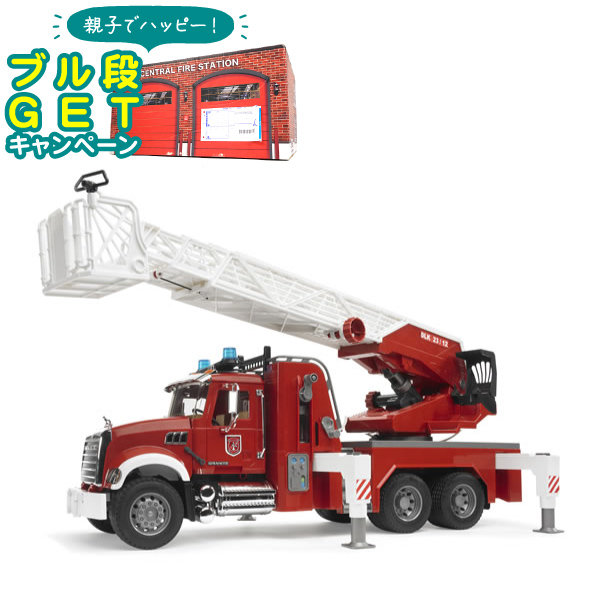 Bruder Pro Series(ブルーダープロシリーズ) 1/16知育玩具 MACK 消防車(02821)【玩具/おもちゃ】【送料無料】(快適家電デジタルライフ)
