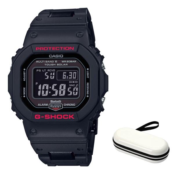 (時計ケースセット)(国内正規品)(カシオ)CASIO 腕時計 GW-B5600HR-1JF (ジーショック)G-SHOCK メンズ(樹脂バンド 電波ソーラー デジタル)(快適家電デジタルライフ)