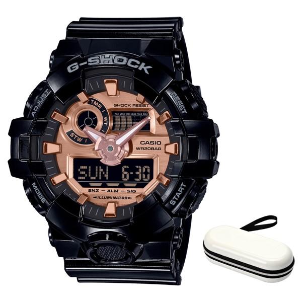(時計ケースセット)(国内正規品)(カシオ)CASIO 腕時計 GA-700MMC-1AJF (ジーショック)G-SHOCK メンズ BLACK & ROSE GOLD(樹脂バンド クオーツ アナデジ)(快適家電デジタルライフ)