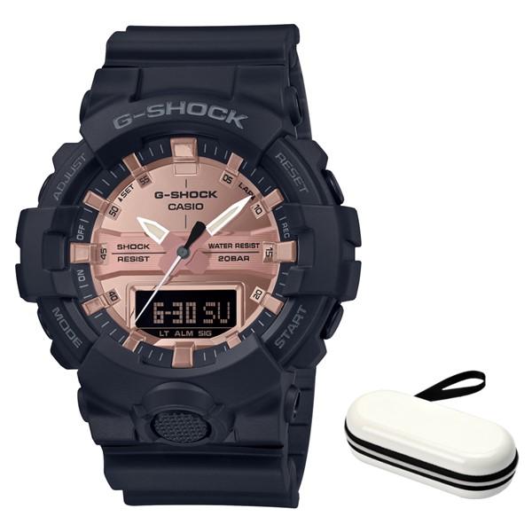(時計ケースセット)(国内正規品)(カシオ)CASIO 腕時計 GA-800MMC-1AJF (ジーショック)G-SHOCK メンズ BLACK & ROSE GOLD(樹脂バンド クオーツ アナデジ)(快適家電デジタルライフ)