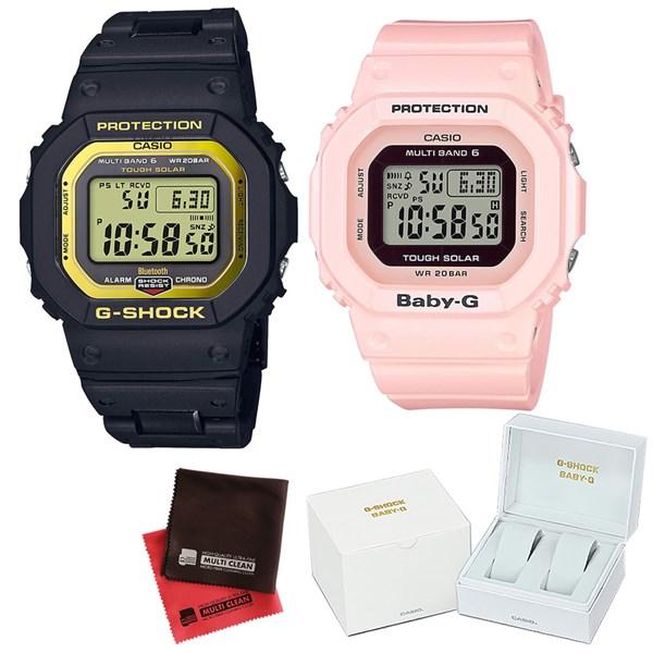 (ペア箱入り・クロスセット)(国内正規品)(カシオ)CASIO ペアソーラー電波腕時計 GW-B5600BC-1JF メンズ・BGD-5000-4BJF レディース G-SHOCK&BABY-G(樹脂バンド 電波ソーラー デジタル ペアウォッチ)(快適家電デジタルライフ)