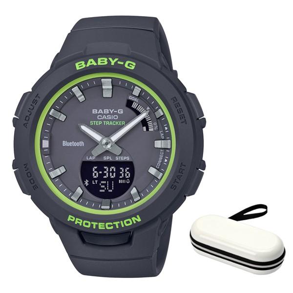 (時計ケースセット)(国内正規品)(カシオ)CASIO 腕時計 BSA-B100SC-1AJF (ベビーG)BABY-G レディース G-SQUAD(樹脂バンド クオーツ アナデジ)(快適家電デジタルライフ)