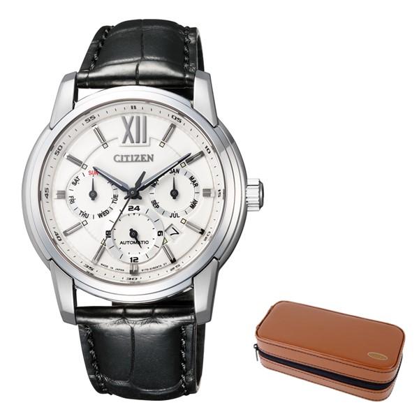 (時計ケースセット)(国内正規品)(シチズン)CITIZEN 腕時計 NB2000-19A シチズンコレクション メンズ メカニカル マルチハンズ(ワニ革バンド 自動巻き(手巻付) 多針アナログ)(快適家電デジタルライフ)