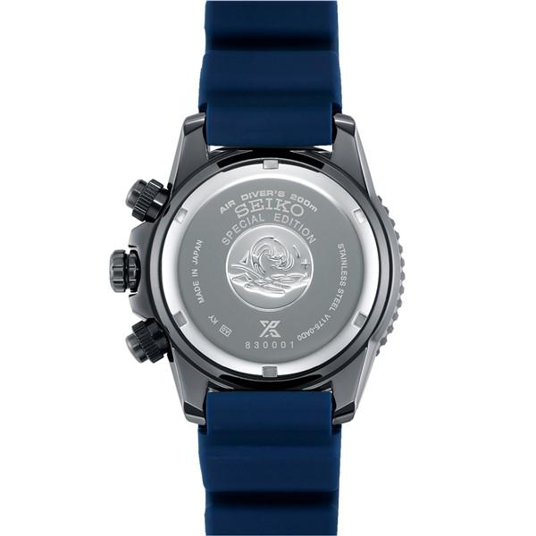 (時計ケース・クロスセット)(国内正規品)(セイコー)SEIKO 腕時計 SBDL057 (プロスペックス)PROSPEX メンズ ダイバースキューバ Save the Ocean Special Edition(シリコンバンド ソーラー 多針アナログ)(快適家電デジタルライフ)