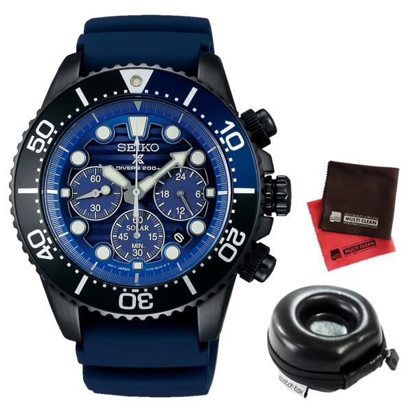 (時計ケース丸型・クロスセット)(国内正規品)(セイコー)SEIKO 腕時計 SBDL057 (プロスペックス)PROSPEX メンズ ダイバースキューバ Save the Ocean Special Edition(シリコンバンド ソーラー 多針アナログ)(快適家電デジタルライフ)