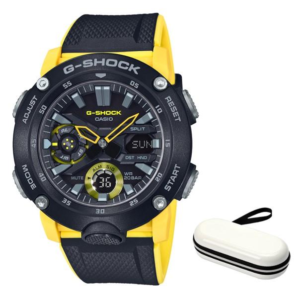 (時計ケースセット)(国内正規品)(カシオ)CASIO 腕時計 GA-2000-1A9JF (ジーショック)G-SHOCK メンズ(樹脂バンド クオーツ アナデジ)(快適家電デジタルライフ)