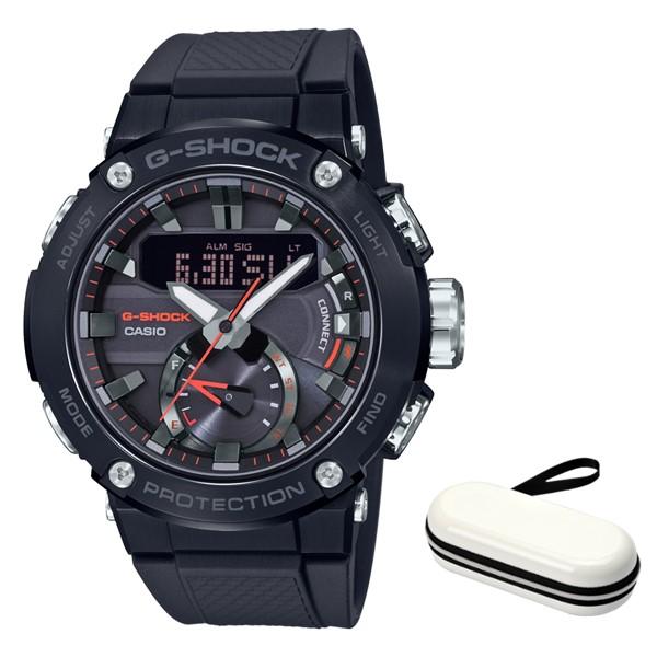(時計ケースセット)(国内正規品)(カシオ)CASIO 腕時計 GST-B200B-1AJF (ジーショック)G-SHOCK メンズ G-STEEL Bluetooth搭載(カーボンコアガード ソーラー アナデジ)(快適家電デジタルライフ)