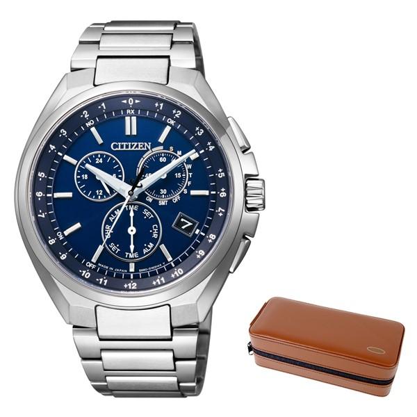 (時計ケースセット)(国内正規品)(シチズン)CITIZEN 腕時計 CB5040-80L (アテッサ)ATTESA メンズ エコドライブ ダイレクトフライト クロノグラフ(チタンバンド 電波ソーラー 多針アナログ)(快適家電デジタルライフ)