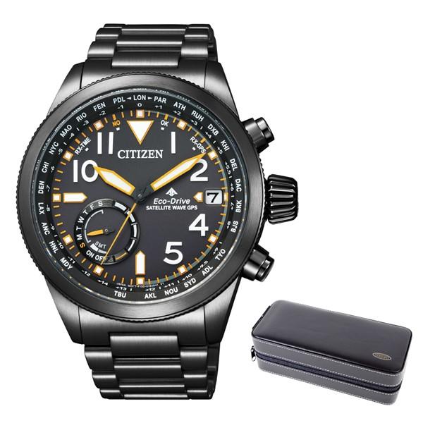 (4月新商品)(4月11日発売予定)(時計ケースセット)(国内正規品)(シチズン)CITIZEN 腕時計 CC3067-88E (プロマスター)PROMASTER メンズ LANDシリーズ(ステンレスバンド GPS電波ソーラー 多針アナログ)