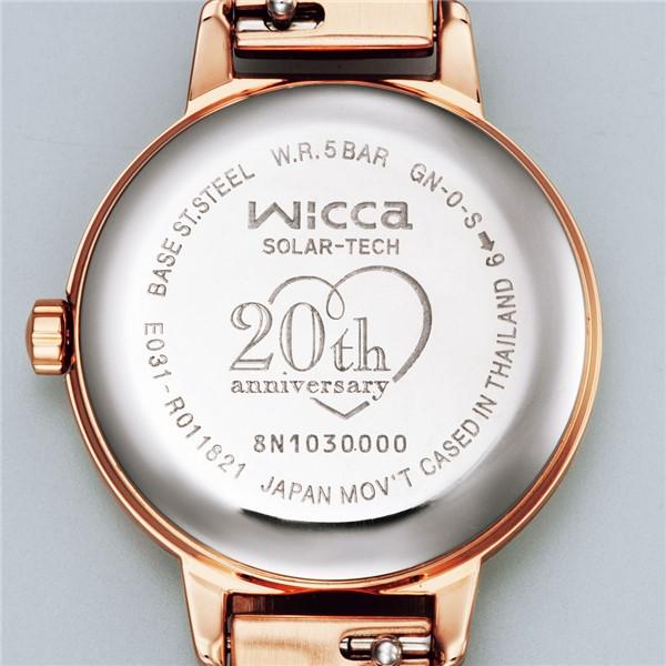 (3月新商品)(時計ケースセット)(国内正規品)(シチズン)CITIZEN 腕時計 KP3-619-95 (ウィッカ)wicca レディース 20周年記念 限定モデル ピンクゴールド(ステンレスバンド ソーラー アナログ)(快適家電デジタルライフ)