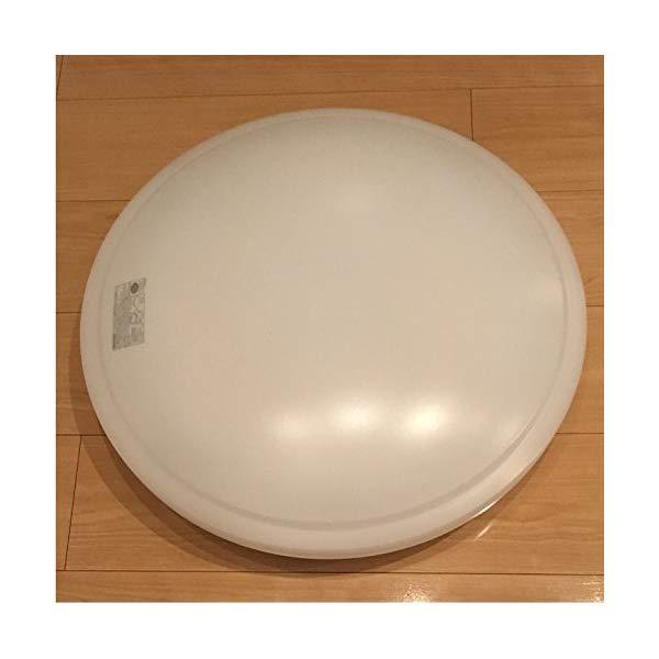 東芝 【LEDシーリングライト】10畳用 LEDH91071-LC【快適家電デジタルライフ】