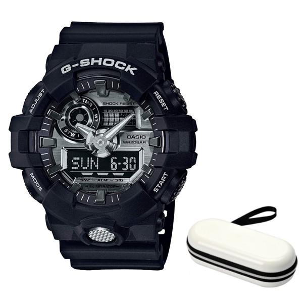 (時計ケースセット)(国内正規品)(カシオ)CASIO 腕時計 GA-710-1AJF (ジーショック)G-SHOCK メンズ(樹脂バンド クオーツ アナデジ)(快適家電デジタルライフ)
