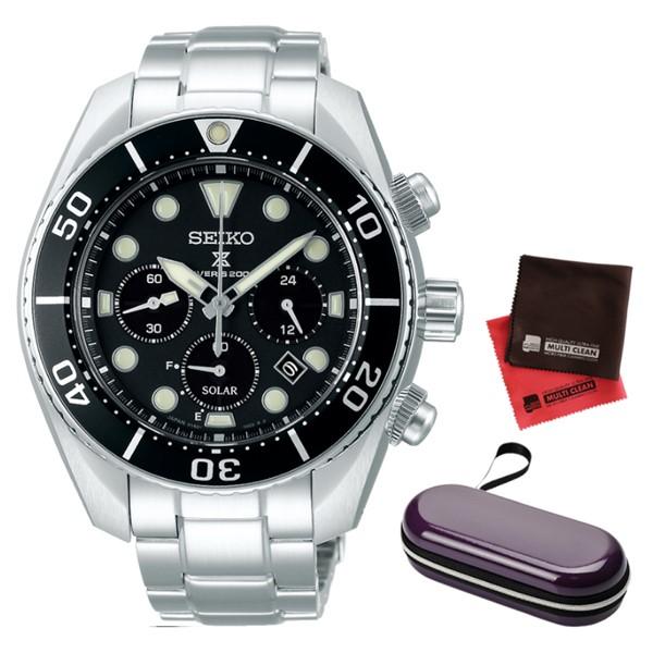 (時計ケース・クロスセット)(セイコー)SEIKO 腕時計 SBDL061 (プロスペックス)PROSPEX メンズ ダイバースキューバ スモウ コアショップ専用 流通限定モデル ステンレスバンド ソーラー(国内正規品)(快適家電デジタルライフ)
