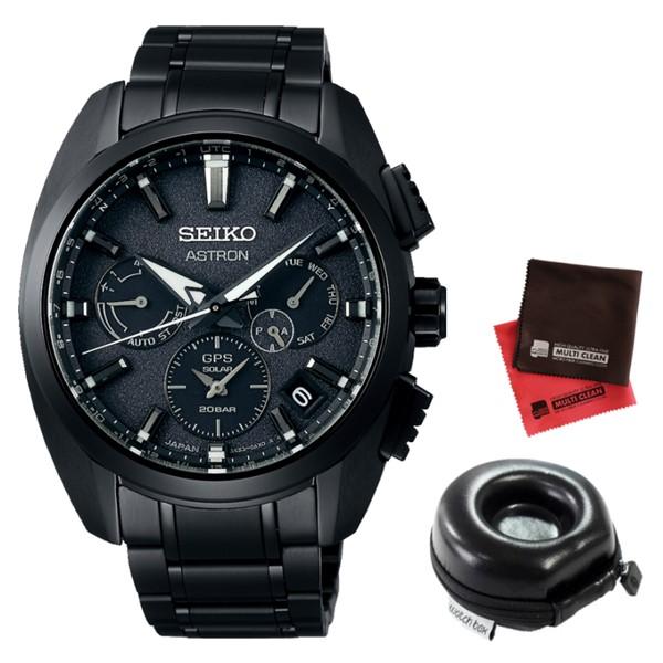 (時計ケース丸型・クロスセット)セイコー SEIKO 腕時計 SBXC069 アストロン ASTRON メンズ コアショップ専用 チタンバンド GPS電波ソーラー 多針アナログ(国内正規品)(快適家電デジタルライフ)