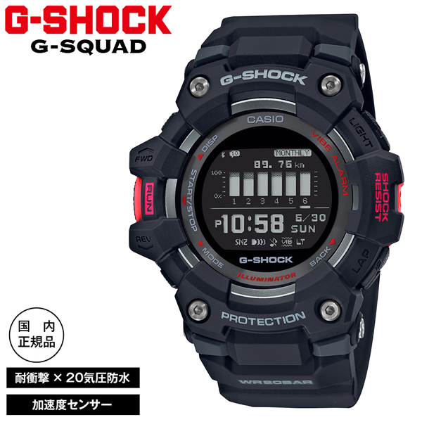 (カシオ)CASIO 腕時計 GBD-100-1JF (ジーショック)G-SHOCK メンズ G-SQUAD Bluetooth搭載 GPS 樹脂バンド クオーツ デジタル(国内正規品)(快適家電デジタルライフ)