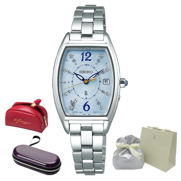ショッピングバック/時計ケース/25thLUKIAリップポーチ付 (セイコー)SEIKO 腕時計 SSVW171 LUKIA(ルキア) レディース 2020 サマー 限定モデル ステンレスバンド 電波ソーラー アナログ(国内正規品)(快適家電デジタルライフ)
