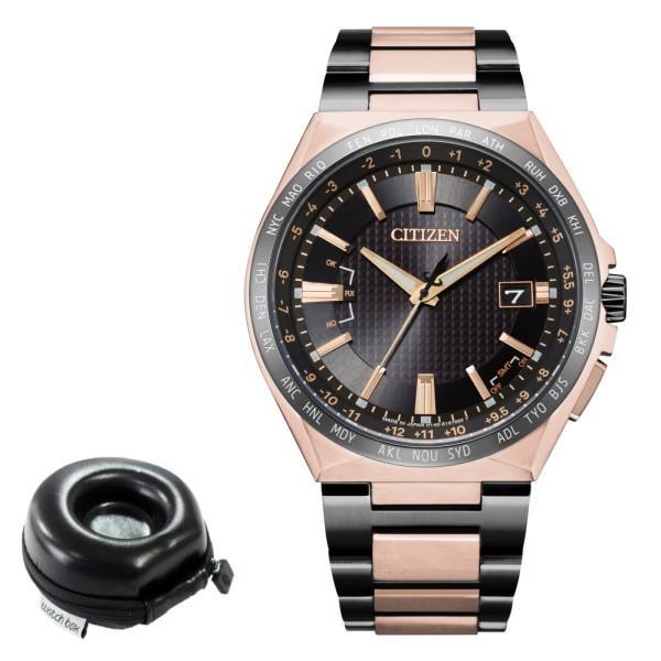 (時計ケース丸型セット)(シチズン)CITIZEN 腕時計 CB0215-77E アテッサ ATTESA メンズ エコドライブ電波 ダイレクトフライト ACT Line 限定モデル 電波ソーラー チタン アナログ(国内正規品)(快適家電デジタルライフ)
