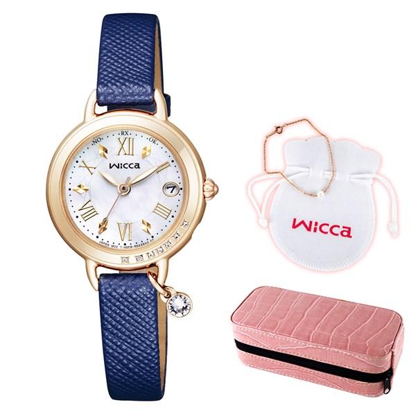 (セット)(国内正規品)(シチズン)CITIZEN 腕時計 KL0-821-10 (ウィッカ)wicca レディース ソーラーテック電波時計 ブレスライン HAPPY DIARY&腕時計ケース2本用 ピンク・パールブレスレット(快適家電デジタルライフ)