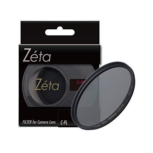 ケンコー(Kenko) Zetaシリーズ 薄枠偏光フィルター Zeta ワイドバンドC-PL フィルター径 77mm 【77S ワイドバンドC-PL】【快適家電デジタルライフ】