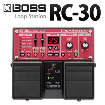 【送料無料】BOSS(ボス) エフェクター RC-30【LoopStation(ループステーション)】【快適家電デジタルライフ】