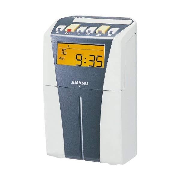 【送料無料】【タイムカードB 100枚付きセット】AMANO 電子タイムレコーダー CRX-200S シルバー [CRX200S/アマノ][省スペース店舗・オフィスに最適な1台][メーカー3年保証]【快適家電デジタルライフ】