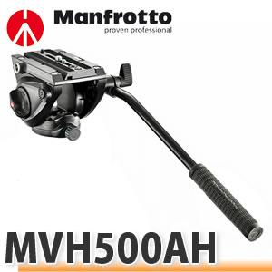(メーカー直送)(代引不可) マンフロット MVH500AH プロフルード ビデオ雲台 60mm フラットベース (ラッピング不可) (快適家電デジタルライフ)
