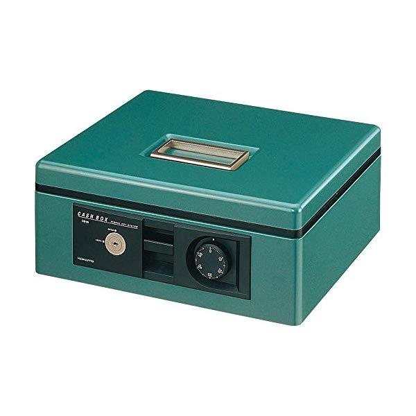 KOKUYO 手提げ金庫 CB-B12G [B5・緑/シリンダー錠・ダイヤル錠・ブザー付]【快適家電デジタルライフ】