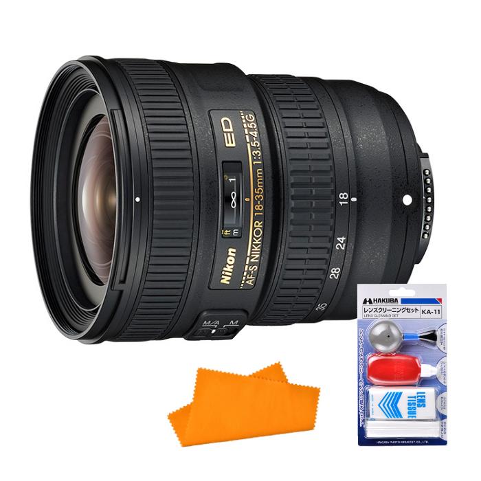 【★レンズフィルター等セット】Nikon 超広角ズームレンズ AF-S NIKKOR 18-35mm f/3.5-4.5G ED【快適家電デジタルライフ】