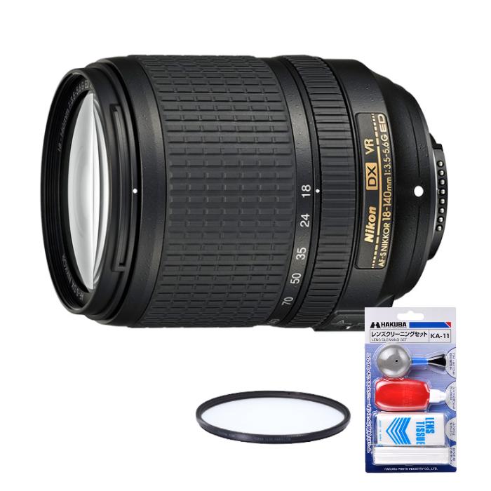 【★レンズフィルター等セット】Nikon 標準ズームレンズ AF-S DX NIKKOR 18-140mm f/3.5-5.6G ED VR【快適家電デジタルライフ】