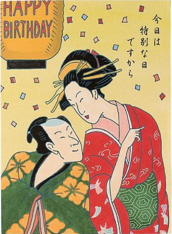 Humor Sum Pop Card Birthday BIRTHDAY Japanese Style Japan