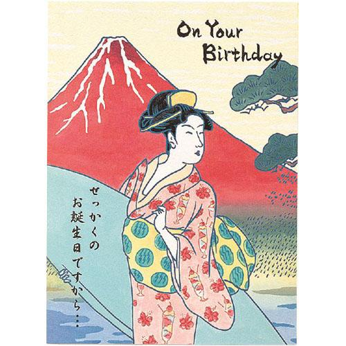 KADERIA – Japanese Birthday Cards