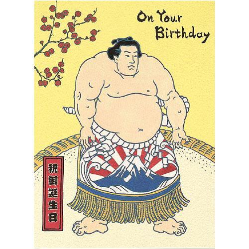 Kaderia Rakuten Global Market Humor Sum Pop Card Birthday
