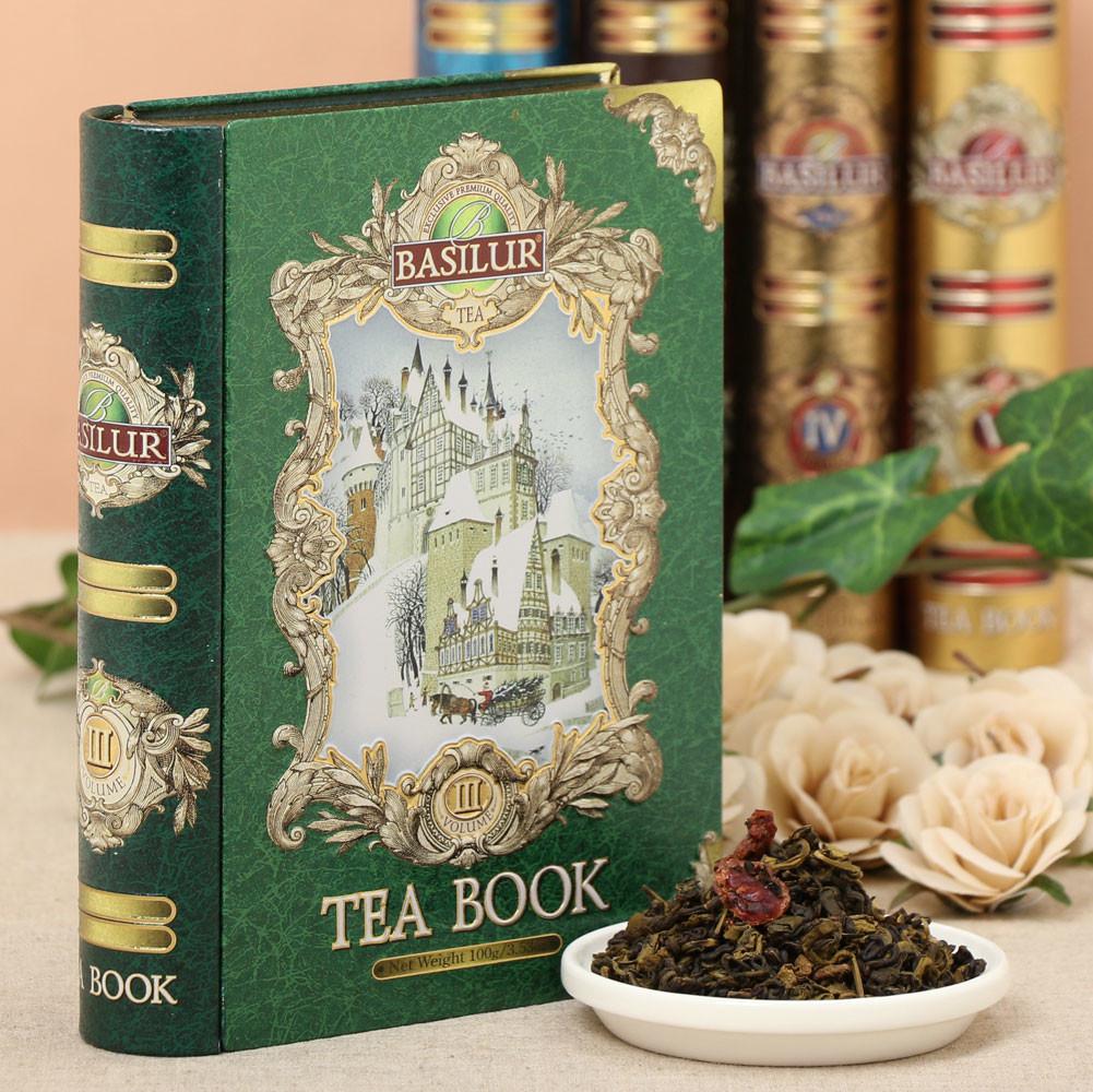 the tea gardens book review