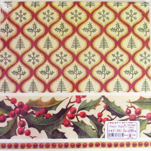 楽天市場 c 391 3枚 ペーパーナプキン ホリーボーダー 柊 paper design