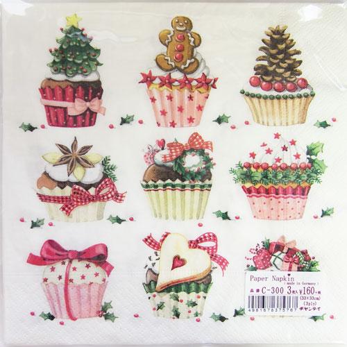 楽天市場 c 300 3枚 ペーパーナプキン クリスマスカップケーキ 白地
