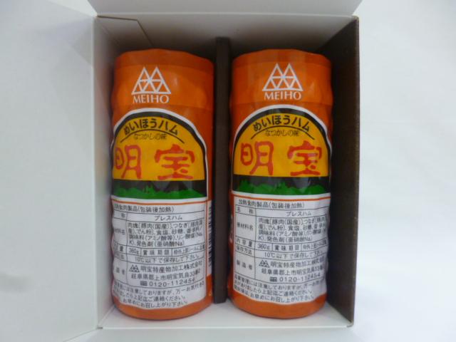 最安値挑戦 明宝ハム 2本入 品質検査済 冷蔵