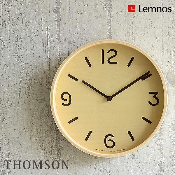 紙や木材の抜き加工に使われるトムソン型の技術を使って文字盤をデザインした壁掛け時計 ショッピング 掛け時計 壁掛け 壁掛け時計 掛時計 時計 レムノス Lemnos トムソン 北欧 おしゃれ THOMSON モダン 木製 超激安 ステップムーブメント 254mm オシャレ 秒針なし