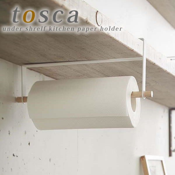 Kitchen Roll Holder Cupboards Under Tosca Paper Hangers Stand Hanging Towel