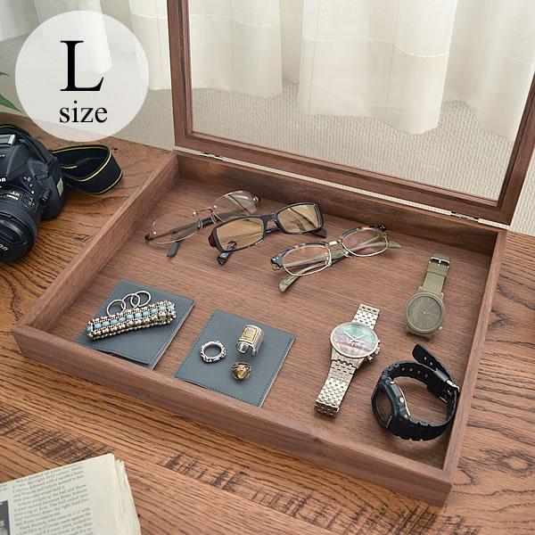 ラルース LaLuz ウォールナット アクセサリーケース[L-size] アクセサリー 収納 木製 アクセサリーケース ディスプレイ アンティーク ガラス ジュエリーボックス コレクションボックス 大容量 整理 透明 腕時計 めがね ピアス ネックレス 指輪 サングラス ||