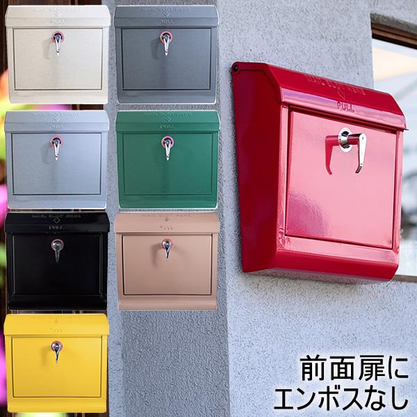 レバーを回すだけで開閉可能なオシャレな郵便ポスト 新作 人気 郵便受け 郵便ポスト メールボックス MAIL 買い取り BOX mailbox ポスト TK-2076 MAILBOX WORK 224389 北欧 ART おしゃれ アートワークスタジ STUDIO アメリカン