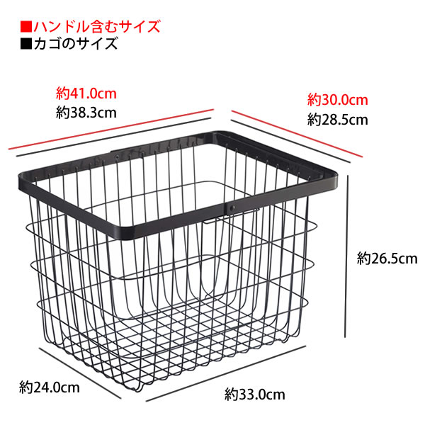 Tower White Black Medium Size Yamasaki Business Yamazaki Laundry Storing Basket With The Washing Wire