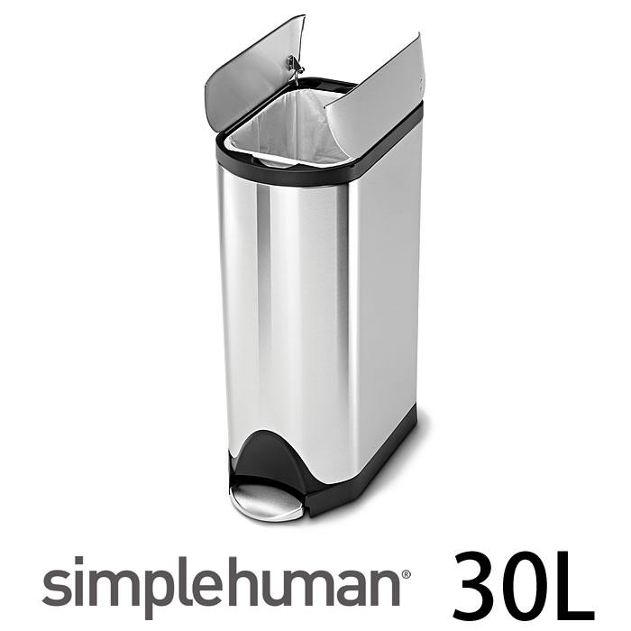 simplehuman シンプルヒューマン ゴミ箱 バタフライステップカン 30L ステップカン ステンレス CW1824 ペダル キッチン シルバー スリム ごみ箱 ダストボックス 分別 北欧