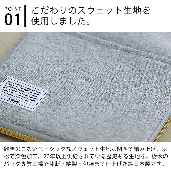 Bankbook case business card case 7184030/10 made in stylish Japan where a  try strike Rams A5 notebook cover sweat shirt men notebook cover maternity