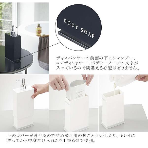 disupensatsuueidisupensaveru山崎实业洗发水瓶调节器瓶沐浴露瓶最终阶段替换瓶乐天224389