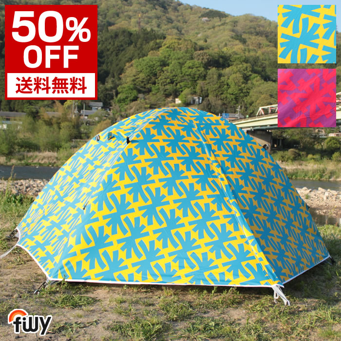 【SALE 50%OFF】 filly フィリー パターンスウィッチ テント ドーム2 キャンプ 登山 2人用 二人用 フェス かわいい 数字モチーフ 野外 キャンプ ミニテント